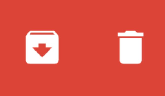 Gmail Archives