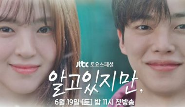 Nevertheless KDrama Episode 4 Release Date
