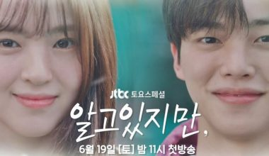 Nevertheless KDrama Episode 7 Release Date
