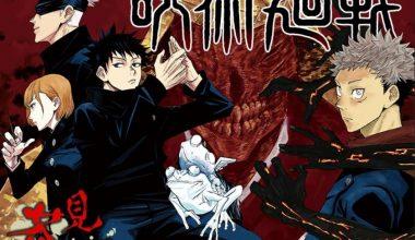 Jujutsu Kaisen Episode 25 Release Date