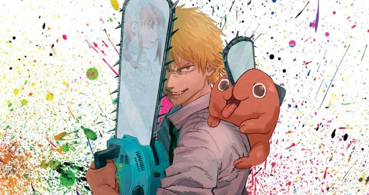 Chainsaw Man Anime Episode 1 Release Date