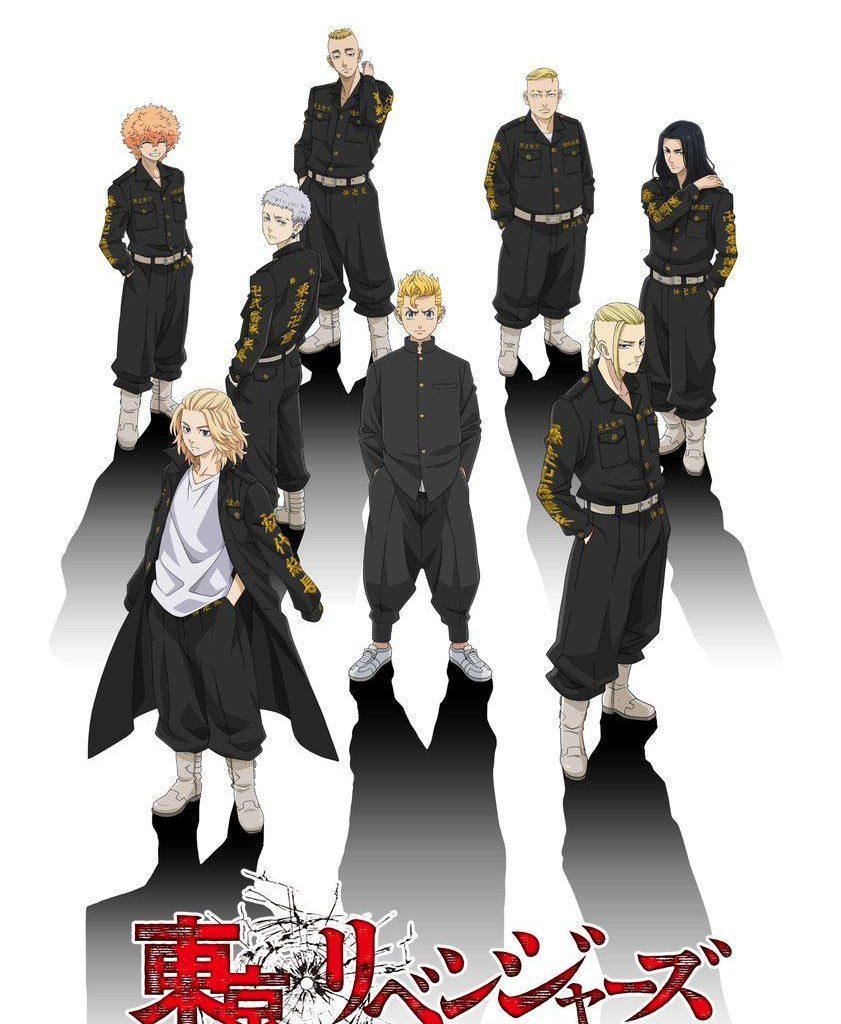 Tokyo Revengers Episode 25 Release Date
